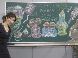 110117nakayama_1.jpg