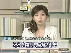 110117nakayama_3.jpg