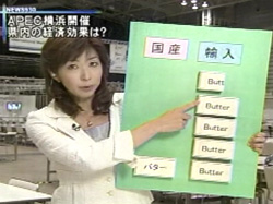 110117nakayama_4.jpg