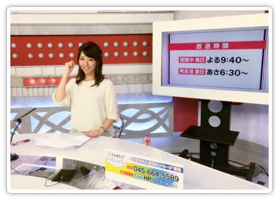 高校野球 春の神奈川県大会決勝(tvkニュース(テ …
