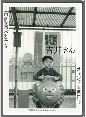 190403_yoshii002.png