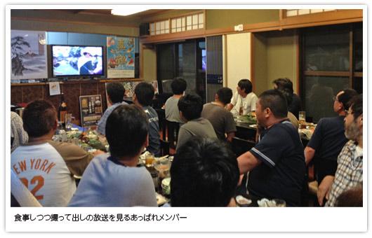 ana_20120913_5.jpg