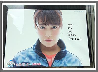 photo190401_hisamoto003.png