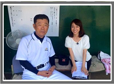 photo190401_nagasawa021.png