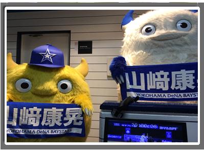 photo190401_nagasawa023.png