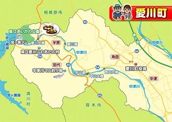 3月16日:愛川町|あっぱれ!KANAGAWA大行進 | デジタル3ch ...