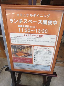 30-1006-09.JPG