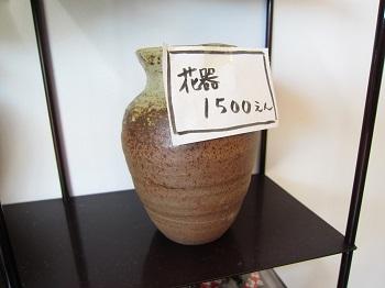 30-1006-24.JPG