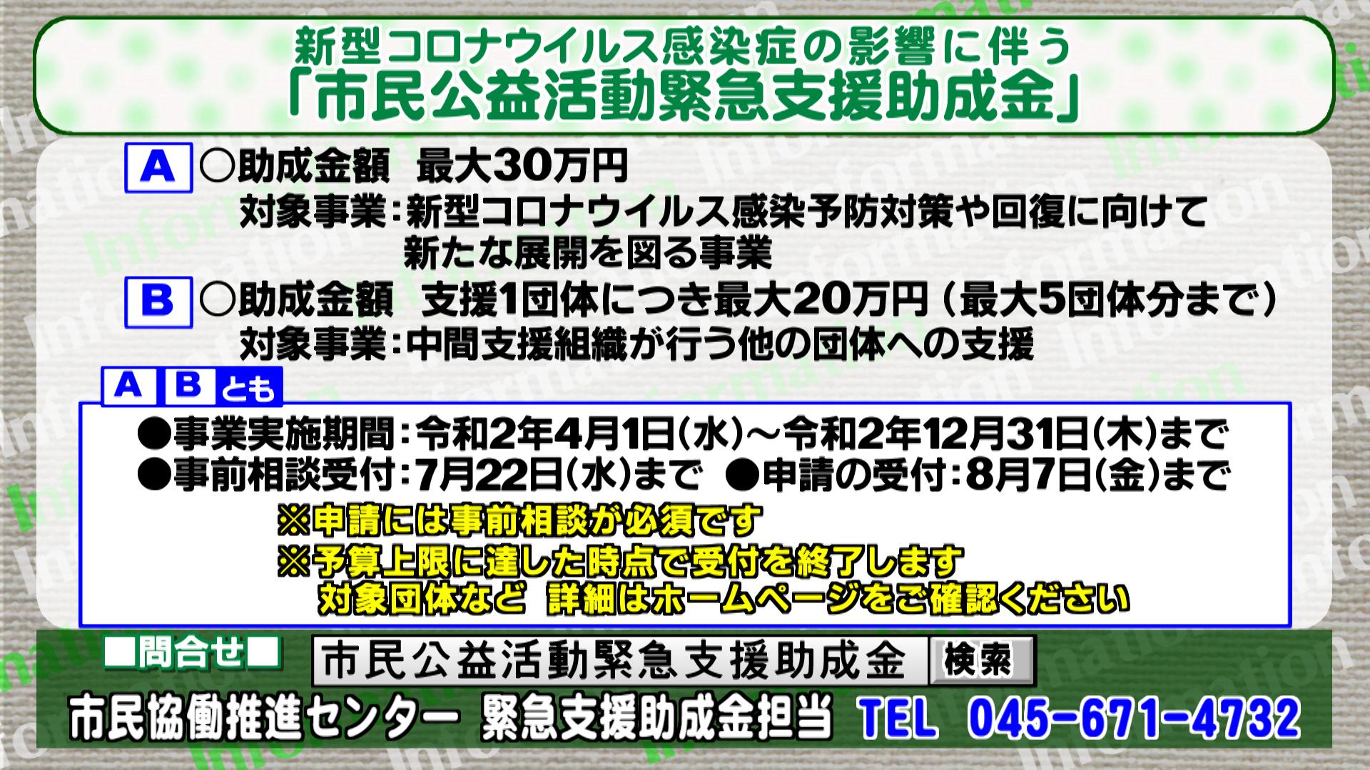 200718i1.jpg