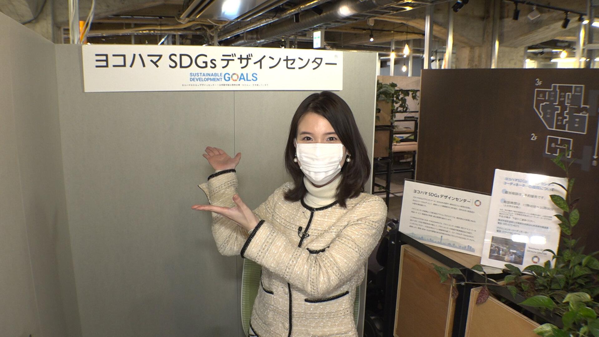 409_ロケ画像_デザインセンター_003.jpg