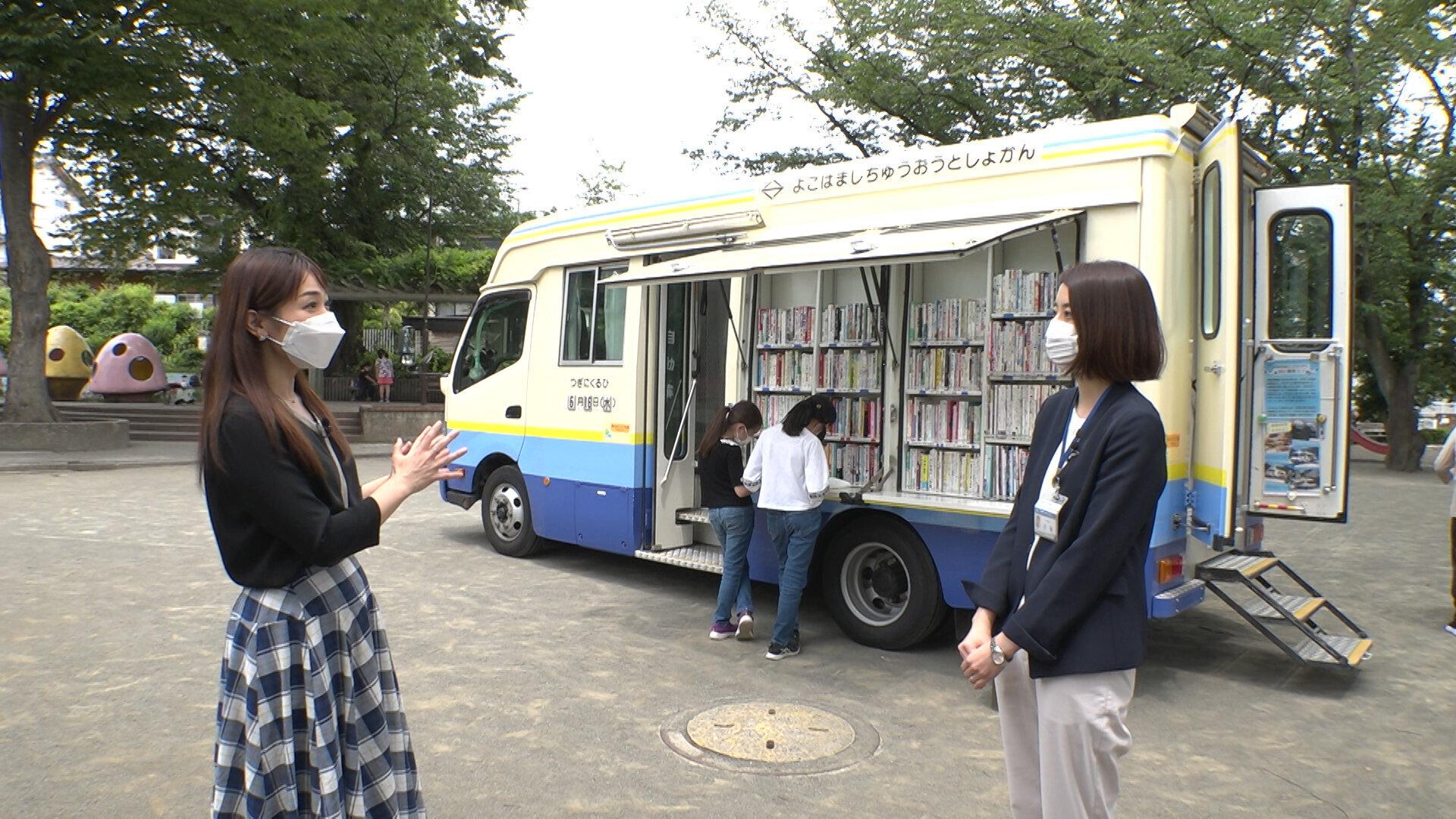 421_ロケ画像_010.jpg