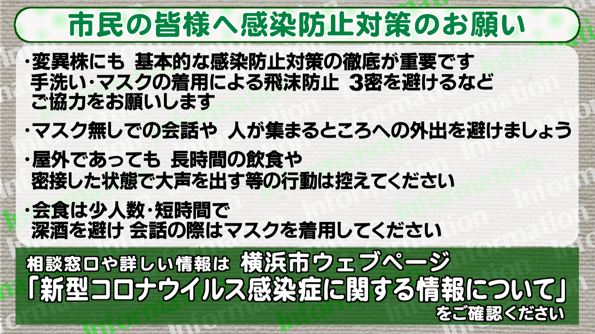 info2.png