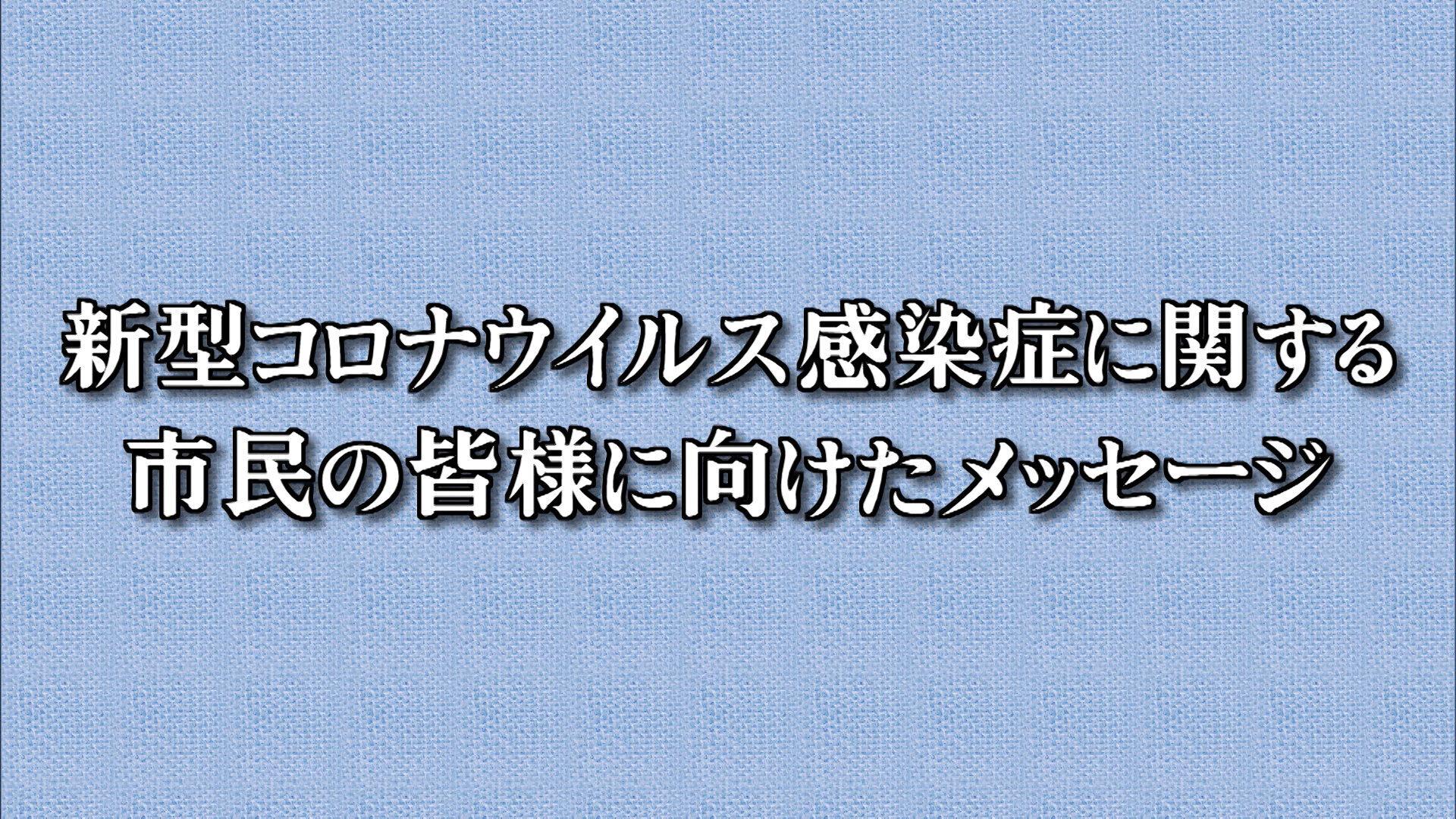 413_off_001 コピー 01.01_22_17_04.静止画472.jpg