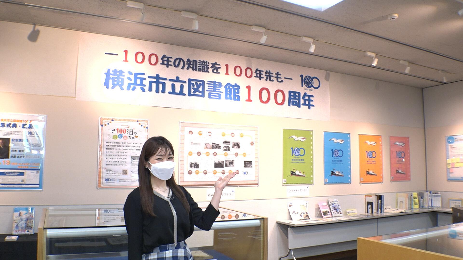 421_ロケ画像_001.jpg