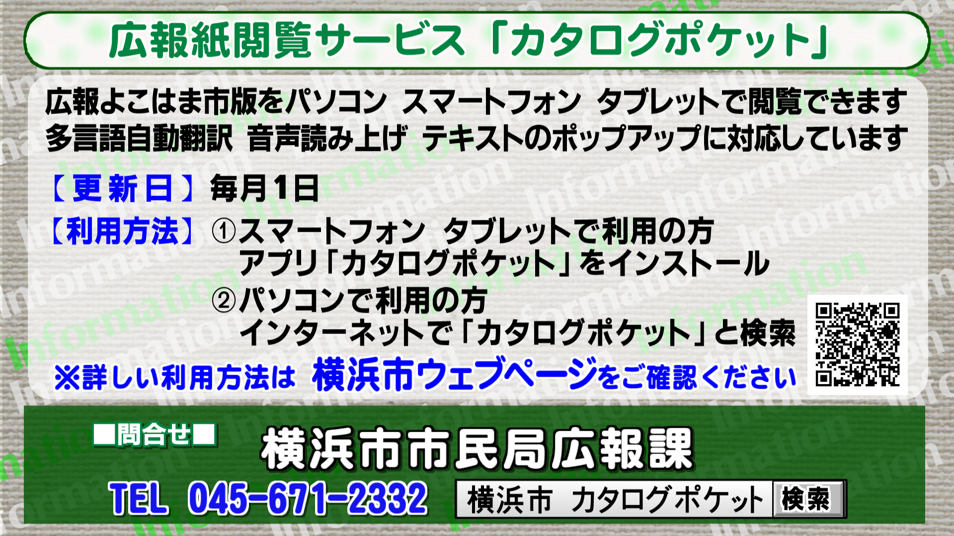 info3.png