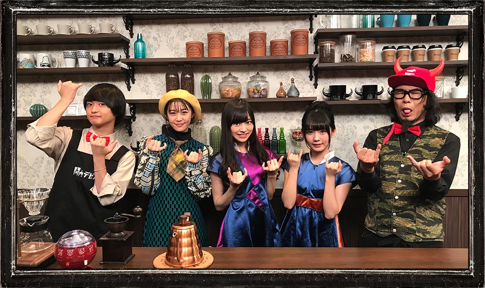 柊宇咲(monogatari)、倉澤遥(monogatari)