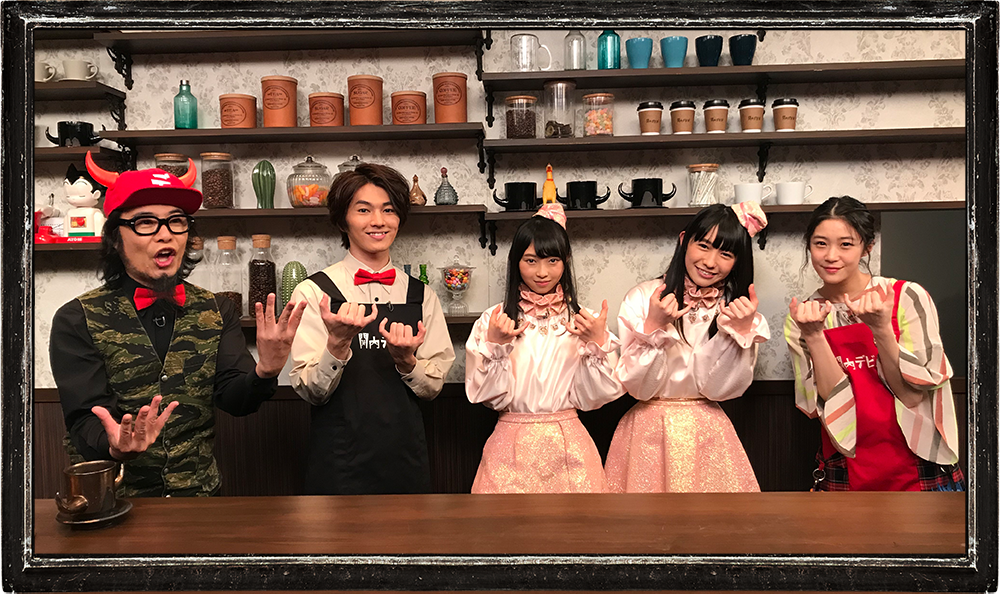 ときめき♡宣伝部(辻野かなみ・小泉遥香)