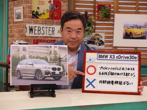 BMWx3E0086.jpg
