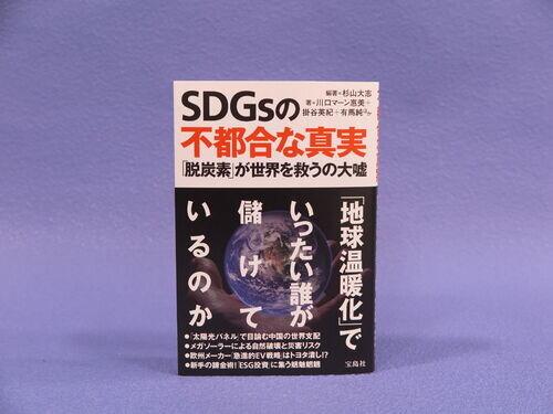KuraCSUV0002.jpg