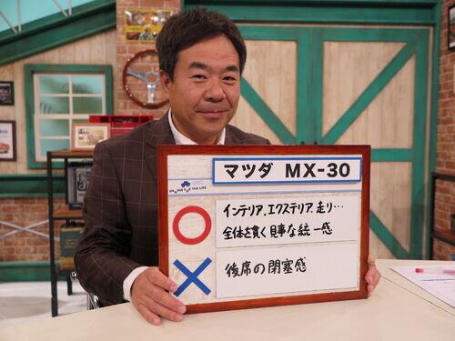 MMX30cf0073.jpg