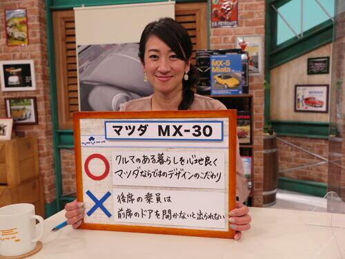 MMX30cf0074.jpg