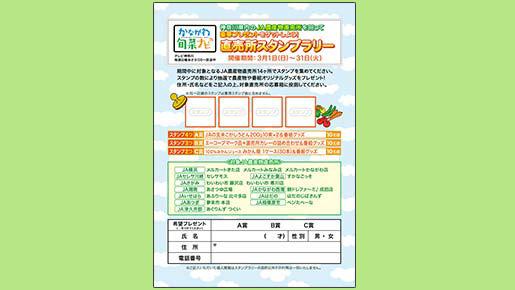 syun_150301_22.jpg