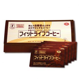フィットライフコーヒーお試しセット(5包)の画像